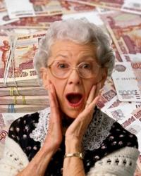 Пенсионная система