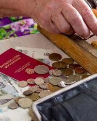Перерасчет пенсии 2020