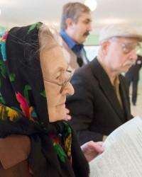 Перевод пенсии