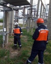 Планирование энергоснабжения промышленных предприятий