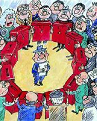 Политические институты
