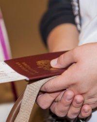 Получение гражданства 2017
