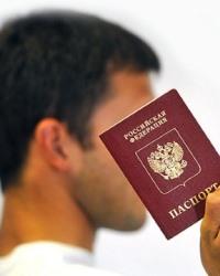 Получение гражданства 2018