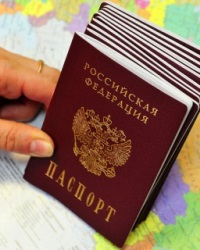Получение гражданства 2020