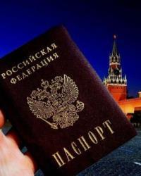 Получение гражданства в 2020-2021 году