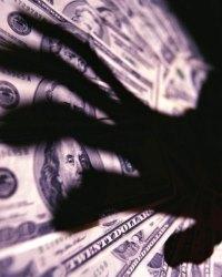 Понятие и структура теневой экономики