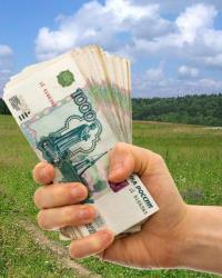 Порядок взимания платы за землю