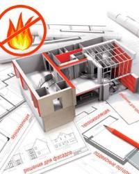 Пожарные риски