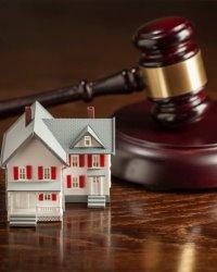 Право собственности 2019