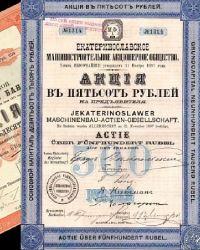 Правовые ограничения, связанные с эмиссией ценных бумаг