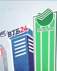 Правовые основы банковской деятельности