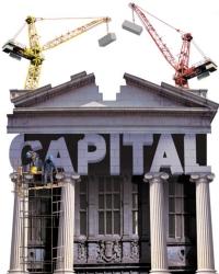 Предприятия и финансовая структура капитала