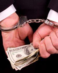 Преступление в сфере экономики