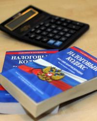 Применение Налогового кодекса в деятельности образовательного учреждения