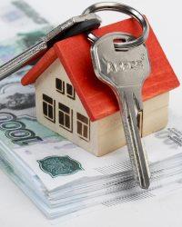 Принципы жилищного кредитования