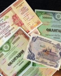 Принятие эмитентом решения о выпуске ценных бумаг