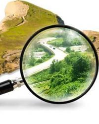 Прочие методы оценки рыночной стоимости земельного участка