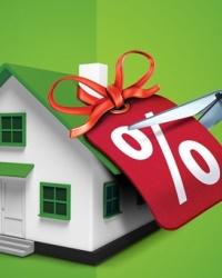 Продление льготной ипотеки до 1 июля 2021 года