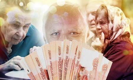 Прогноз роста пенсий до 2040 года
