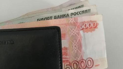 Путинские выплаты с 2020 года