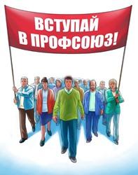 Рабочее движение, профсоюзы, классовое соперничество