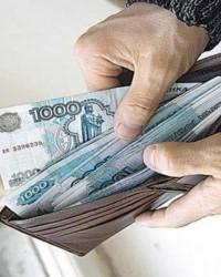 Расчет заработной платы 2017
