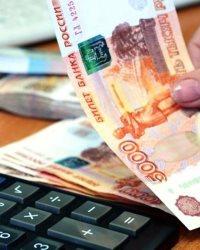 Расчет заработной платы в 2020-2021 годах