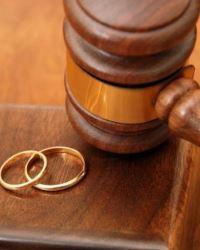 Расторжение брака 2017