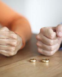 Расторжение брака 2018
