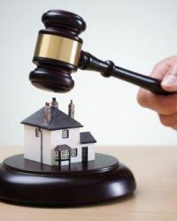 Разграничение государственной собственности