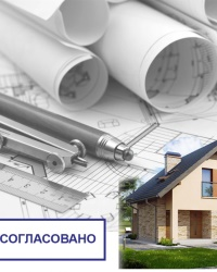 Разрешение на строительство 2019