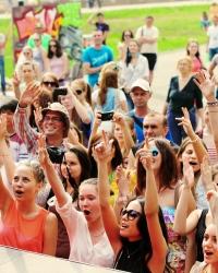 Развитие социального потенциала молодежи