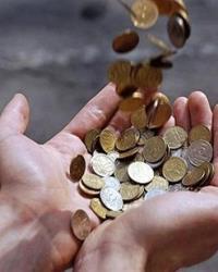Реформа доходов населения