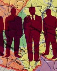 Региональные элиты