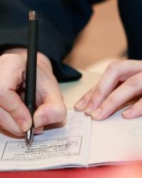 Регистрация и учет граждан Российской Федерации