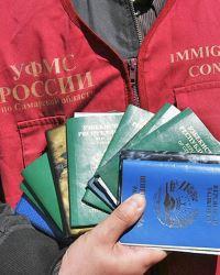 Регистрация иностранных граждан 2017