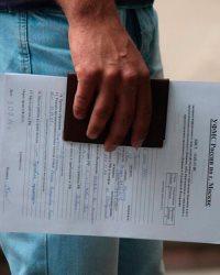 Регистрация иностранных граждан 2018