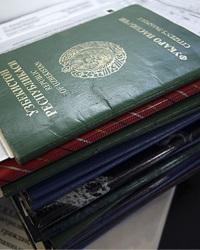 Регистрация иностранных граждан 2019