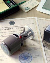 Ип работодатель регистрация 2019 налоговая декларация 3 ндфл новая форма 2019 образец заполнения