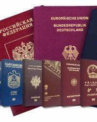 Регистрация иностранных граждан 2020