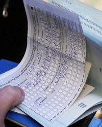 Регистрация иностранных граждан в 2020-2021 годах