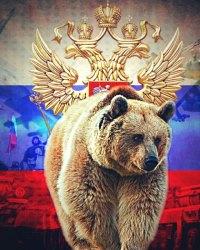 Россия в начале XXI в.