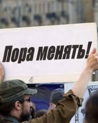 Российские реформы в экономике