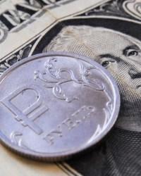 Российский рубль – история взлетов и падений