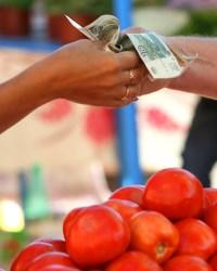 Рыночное хозяйство