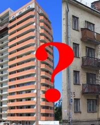 Рынок вторичного жилья