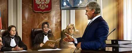 Самые высокооплачиваемые адвокаты