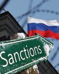 Санкции 2020