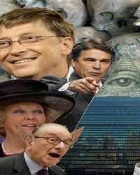 Слияние финансово-промышленной и бюрократической элиты