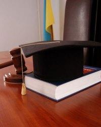 Социалистическое право, законность, предварительное следствие